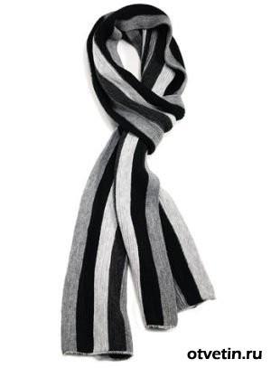 Как завязывать длинный шарф мужской. Статьи по теме. Как и любой аксессуар, шарф - эта такая деталь
