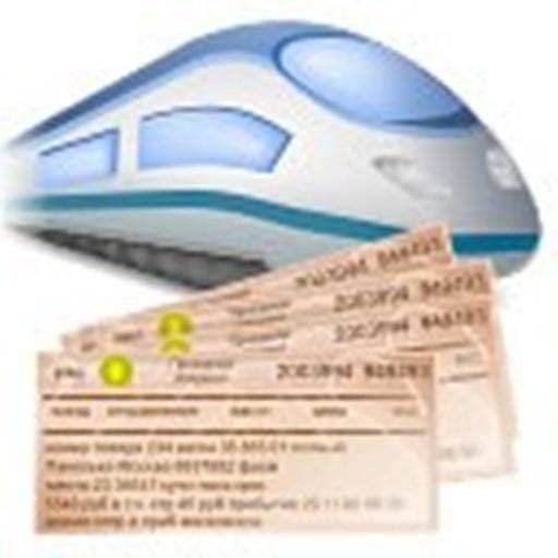 покупка жд билетов через интернет в россии названию исполнителю