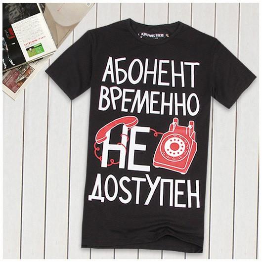 M длина 68 плечи 42 см. грудь 94см. 1 360. футболка Дениса Симачева Абонент временно не доступен!