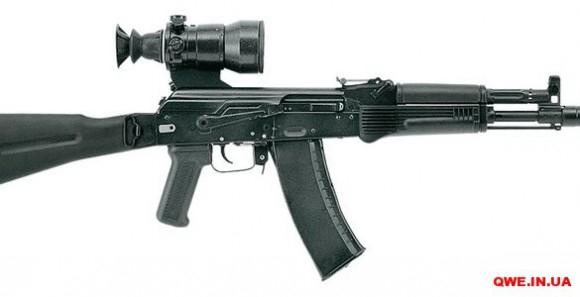 Покажите оптимальное оружие?