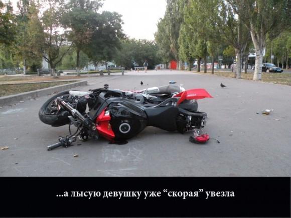 покажите лысую девушку на красном мотоцикле?