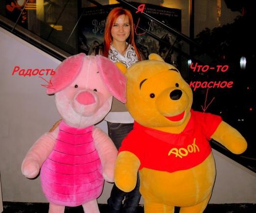 Покажите фото, где есть радость, вы и что-то красное? ))