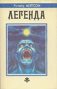 последняя книга, которую вы прочитали или ещё читаете?
