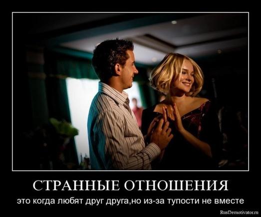 фразы для знакомства с жен