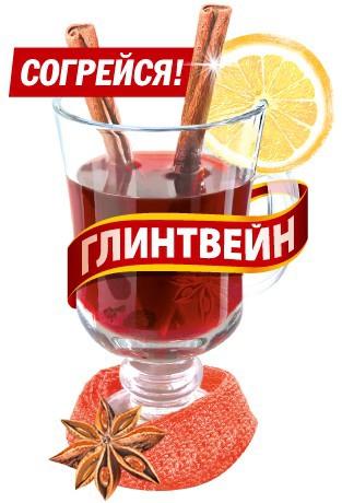 какой горячий напиток сейчас выпили бы?