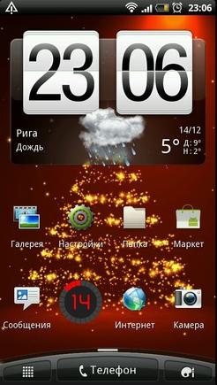 фото с экрана телефона андроид