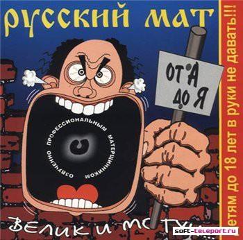 Что действительно является самым настоящим русским?