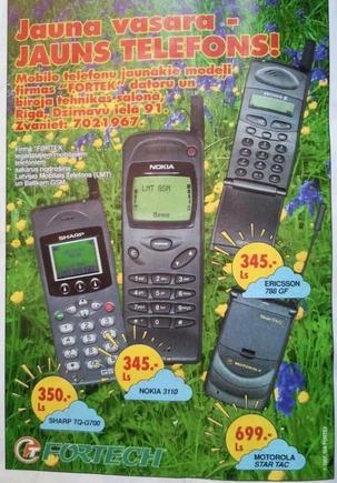 Какой телефон купить