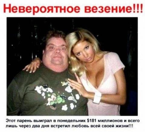Русская теща - видео @ Free Porn For Me