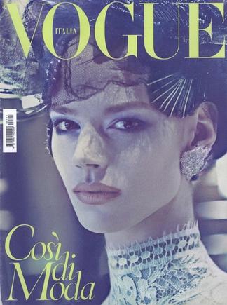 Помогите найти обложку журнала VOGUE ?