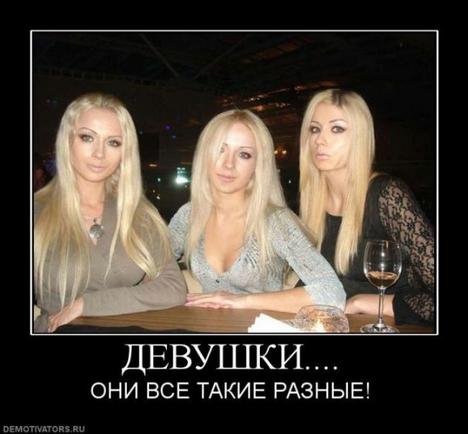 foto-golih-bab-bane
