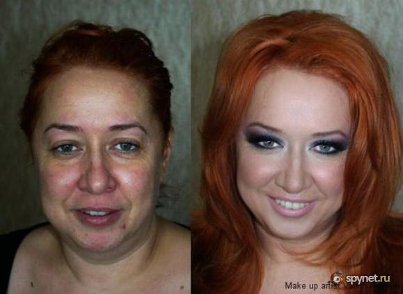 Покажите поразительное изменение? (до и после)