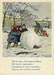 Фота детской книжечки