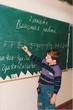1 класс ))) Урок математики ))) Уже умнячаю )