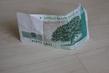 Осталось от зарплаты ((