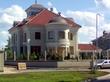 Дом царь ))))