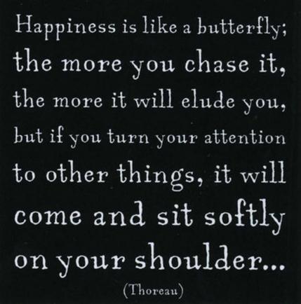Что такое счастье?