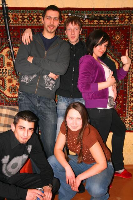 Лёша, Серый, Рита, Я, Оля