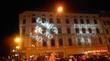 Новый Год в Риге у Лаймовских часов.