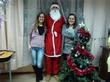 И ко мне Дед Мороз приходил )))