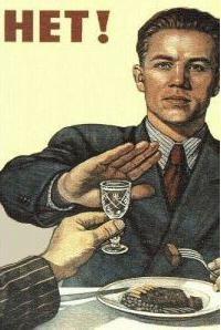 Kāda tavuprāt ir labākā reklāma alkohola nelietošanai?