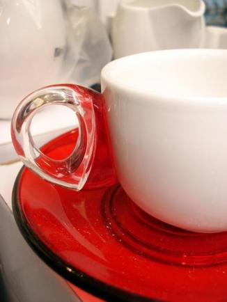cik liela ir tawa tejas/kafijas kruze?