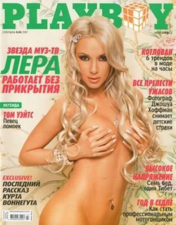 На какой обложке журнала вы хотели бы  быть ?