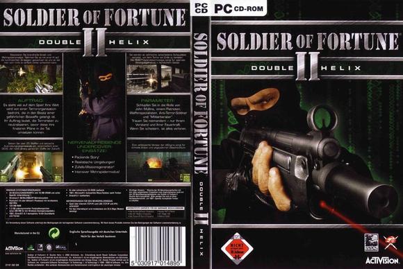 Kāda ir jūsu mīļākā datorspēle?