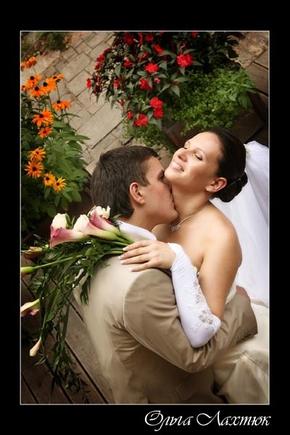 покажите влюбленных людей:)