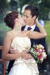 Свадебное фото (Айнар и Аня)