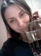 бокал вина..