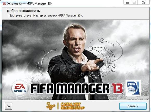 Цифровые товары Игровые аккаунты Origin Fifa manager 12.