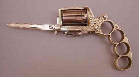 Покажите нестандартное холодное оружие?
