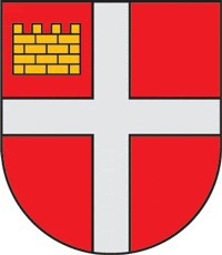 герб твоего города?