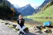 Швейцария.