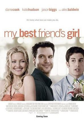 Любимая романтическая комедия.