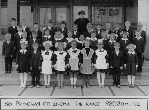 Порно школьная униформа фото фото 656-410