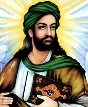 Как выглядел пророк Мухаммед ?