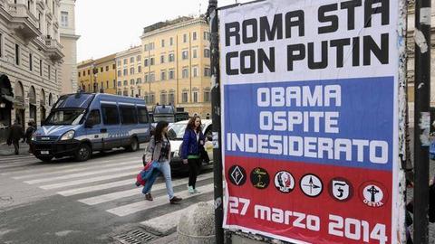 Рим- вместе с Путиным! Обама нежеланный гость!