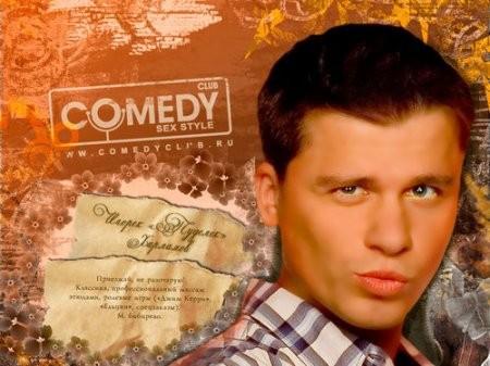 А кто вам нравится больше всего из резидентов Comedy Club?