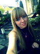 сегодня был очень крутой денек))