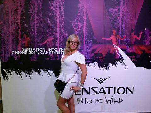 Sensation into the wild Spb