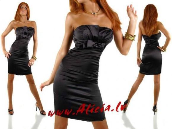 Платье для девушек с боками