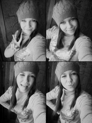 дибилёнок))