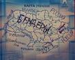 ненависть к  Укропам зашкаливает -_-