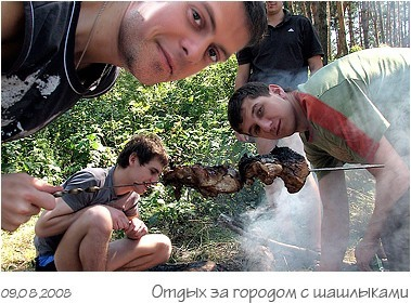 покажите как надо отдыхать летом на природе! :)