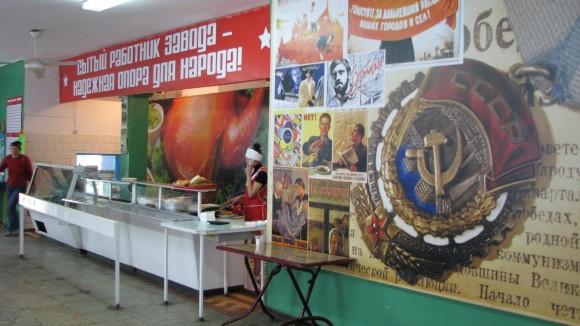 Какие асоциации вызывает СССР? Покажите?
