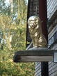 Болдерайский лев