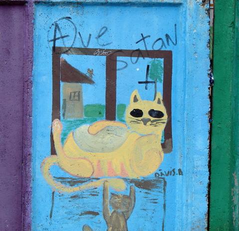 Грустный котЭ Кенгарагса