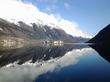 Норвежские фьерды просто красота
